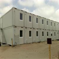 Buy cheap Two Floor Combined Office Container from wholesalers