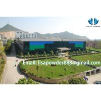 Zhuhai Tianjian Chemical Co., Ltd.