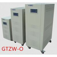 Quality Adjusted Digital Control single phase 10-400kVA automatic voltage stabilizer for sale