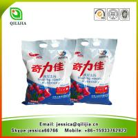 Quality Nice Lily Fragrance High Foam Laundry Washing Powder for sale