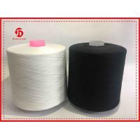 Wholesale Raw White Dyed Polyester Core Spun Thread , Bright Color Polyester Weaving Yarn from china suppliers