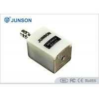 Buy cheap 24V customization Electronic Cabinet Lock ith ABS plastic housing and 10mm stroke from wholesalers