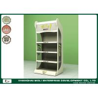 Buy cheap Power Coated Metal Display Floor racks for petfood and bottles from wholesalers