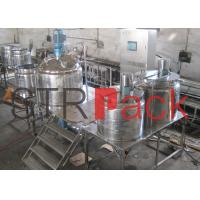 Wholesale Circulating Vacuum Emulsifying Mixer for mouthwash hand wash and Shampoo from china suppliers