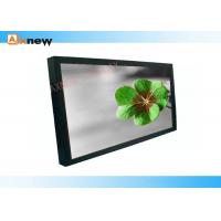 Wholesale HD 42 Inch Widescreen IR Touch Screen LCD Display IPS LCD Monitor from china suppliers
