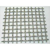 Wholesale Square Wire Mesh from china suppliers