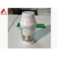 Wholesale high-efficiency Agricultural Herbicides clodinafop propargyl 240G/L+ cloquintocet-mexyl 60g/l EC use In the wheat field from china suppliers
