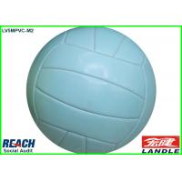 Wholesale Outdoor Pure Blue Soft Touch Volleyball Training Ball for Amateur Match from china suppliers