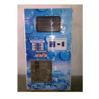 Wholesale Seal Ice Cube Vending Machine with bag ice system from china suppliers