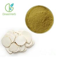 China Chinese Herb 10:1 Trichosanthes Kirilowii Maxim/ Snake Gourd Extract on sale