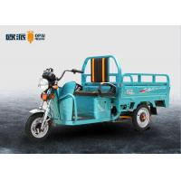 Wholesale Motor Power Three Wheel Motorcycle , 3 Wheel Cargo Bike With Passenger Seat from china suppliers