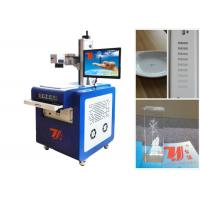 Wholesale UV Laser Plastic Engraving Machine 3w 5w 7w  With Little Heat Affecting from china suppliers