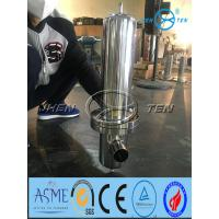 Buy cheap sanitary gas filter stainless steel 304 or 316L steam filter for 226 or 222 connection code 7 code 5 from wholesalers