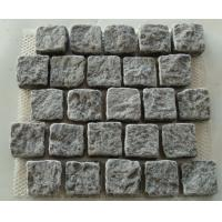 Wholesale Small Light Grey Granite Paving Stone, Granite Easy Pavers from china suppliers