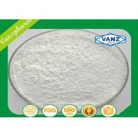 Wholesale White powder Promestriene for stress urinary incontinence (SUI) Cas 39219-28-8 from china suppliers