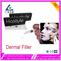 China 2ml hastyle CE sterile buy injectable dermal filler hyaluronic acid injections on sale