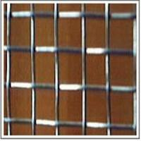 Buy cheap galvanized square mesh from wholesalers