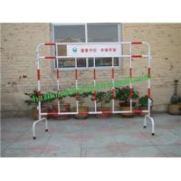 Wholesale polyrope electric fence,Expandable barrier,extensible fence from china suppliers