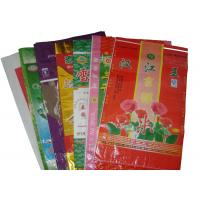 Wholesale 10Kg PP Laminated Rice Packaging Bag , PP Woven Sack Bags for Fertilizer from china suppliers