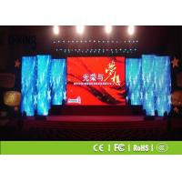 Wholesale Thin Light Weight PH2.5 HD LED Display Rental With Customized Cabinet from china suppliers
