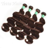 Wholesale Dark Brown Wavy  Real 7A Virgin Hair Extensions Hair No Chemical from china suppliers