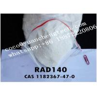 Wholesale Rad-140 Sarms Rad140 ( Testolone ) Raw Powder For Treatment of Breast Cancer from china suppliers