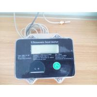 Wholesale Smart Mbus Rs-485  Ultrasonic Type Digital Heat Meter , Portable Intelligent Heat Meter from china suppliers