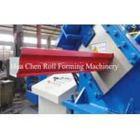 Wholesale Gear Box Drive Rainwater Pipe Forming Machine 7 Rollers 0 - 70 mtr / min Speed from china suppliers