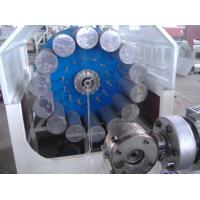 Qingdao Weier Plastic Machinery Co,.LTD
