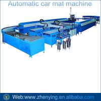 Wholesale automatic rubber cars mat making machine from china suppliers