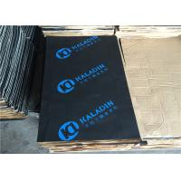 Wholesale 7mm Heat Insulation Car Soundproofing Material FireProof With Release Paper from china suppliers