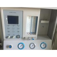 Wholesale 5.4'' Display Screen Gas Anesthesia Machine Semi - Open Working Mode AC Power from china suppliers