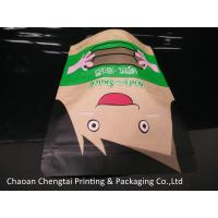 Wholesale Snack Food Brown Paper Bag Packaging Pouch / Stand Up Zipper Pouch Easy Carry from china suppliers