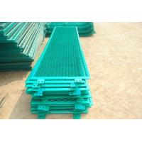 Wholesale China factory longevity highway reflecting net,reflecting anti dizzy netting from china suppliers