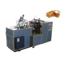 Wholesale Stable Running Paper Cups Manufacturing Machines Ultrasonic Configuration from china suppliers