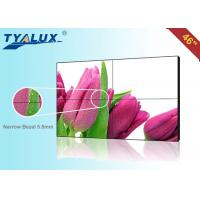Wholesale Ultra Thin HD Video Wall LCD 1920 X 1080 For Conference / Education System from china suppliers