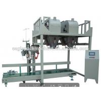 Wholesale XYC-Q50A rice weighing scale and bagging equipment / pellet bagging machine/ machine rice from china suppliers