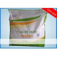 Wholesale Food Grade White Crystal Particle Citric Acid Cas 77-92-9 For PH adjuster / Neutralizer from china suppliers