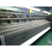 Wholesale UV Stabilized Anti Hail Net for South America Markets from china suppliers