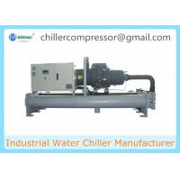 Wholesale 75 tr Industrial Semi-hermetic Screw Type Compressor Water Cooled Industrial Chiller from china suppliers
