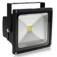 Wholesale High Power 50w Outdoor LED Flood Light Waterproof  With Bridgelux COB LED Chip from china suppliers