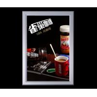 Wholesale Ultra thin 15mm  thickness super slim snap advertising led light box from china suppliers