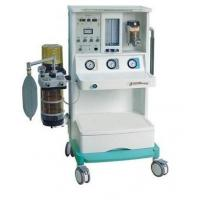 Wholesale EMS - L4B Adult / Pediatrics General Anesthesia Machines for Surgery from china suppliers