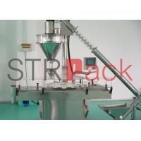 Wholesale Pharmaceutical filling machine , Auger Powder Filling Machine for  condiment solid drink from china suppliers