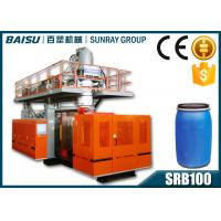 Wholesale Hydraulic Extrusion Blow Molding Machine For 120 Liter Plastic Drum SRB100 from china suppliers