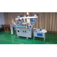 Wholesale Touch Panel Easy Operation Automatic Die Cutting Machine With Picture Display from china suppliers