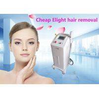 Wholesale High Energy RF Elight IPL Laser Machine For Hair Removal / Freckle Removal from china suppliers