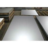 Buy cheap 304 / 304L Hot Rolled Stainless Steel Plate AISI / ASTM / GB / JIS / DIN For Building from wholesalers