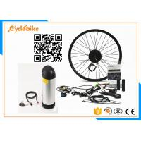 Wholesale Popular Womens Electric Bike Kit , Front Wheel Electric Conversion Kit For Bicycle from china suppliers