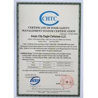 ANQIU EAGLE CELLULOSE CO., LTD Certifications